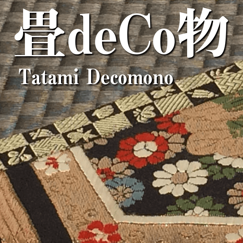 Tatami Decomono has just opened!
