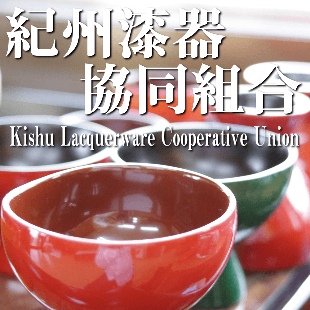 Kishu Lacquerware Cooperative Union has just opened!