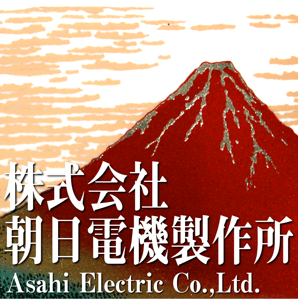 Asahi Electric Co.,Ltd. has just opened!