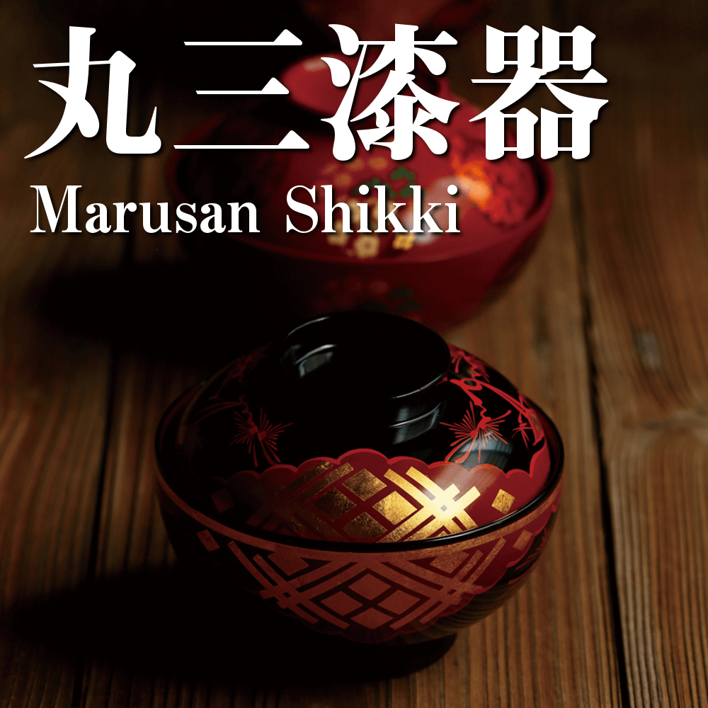 Marusan Shikki has just opened!