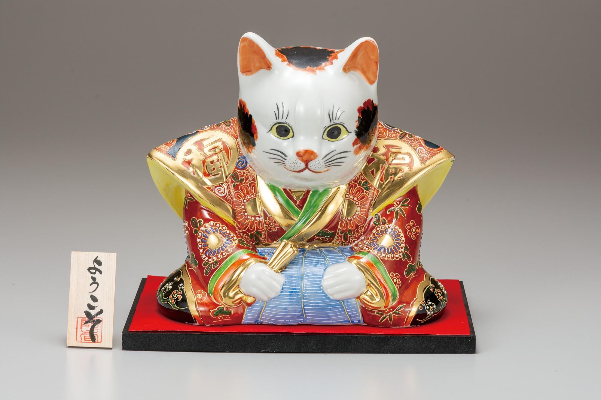 【About Japan's Traditional crafts】~Kutani~